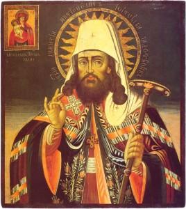 dimitry-rostovsky1