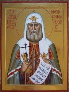 икона святого Патриарха Тихона.
