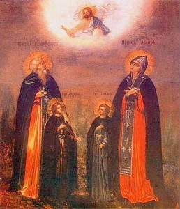 Преподобным Ксенофонту и Марии
