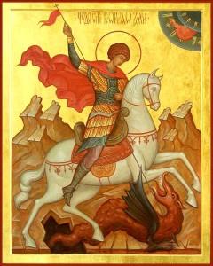 Великомученику Георгию Победоносцу