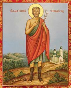 Блаженному Прокопию, Христа ради юродивому, Устюжскому чудотворцу