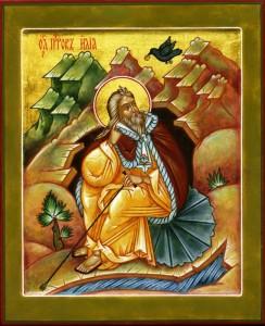 Пророку Божию Илии